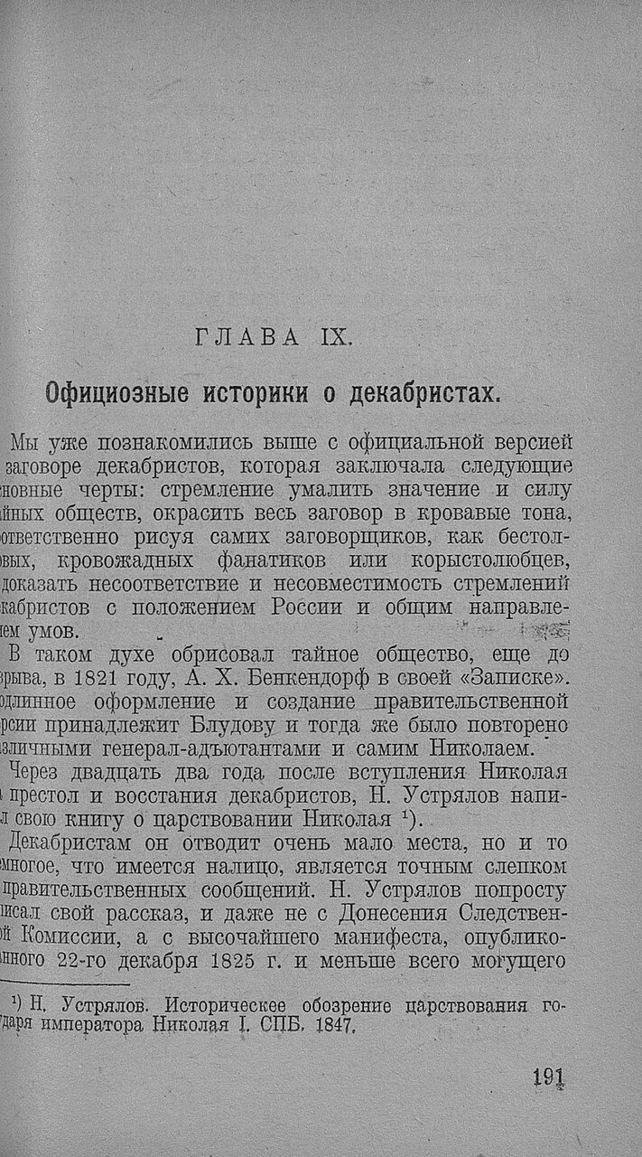 https://img-fotki.yandex.ru/get/893194/199368979.93/0_20f72b_6b857013_XXXL.jpg