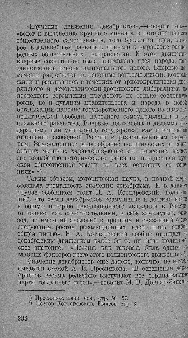 https://img-fotki.yandex.ru/get/893194/199368979.93/0_20f756_9961bf5a_XXXL.jpg
