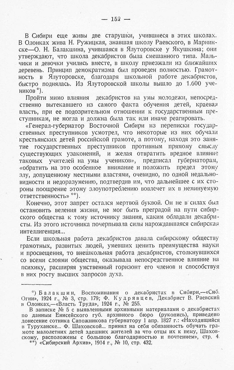 https://img-fotki.yandex.ru/get/893194/199368979.9a/0_213f7c_cee8cf46_XXXL.jpg