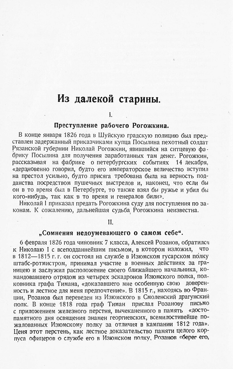 https://img-fotki.yandex.ru/get/893194/199368979.9b/0_213fa1_116b602f_XXXL.jpg