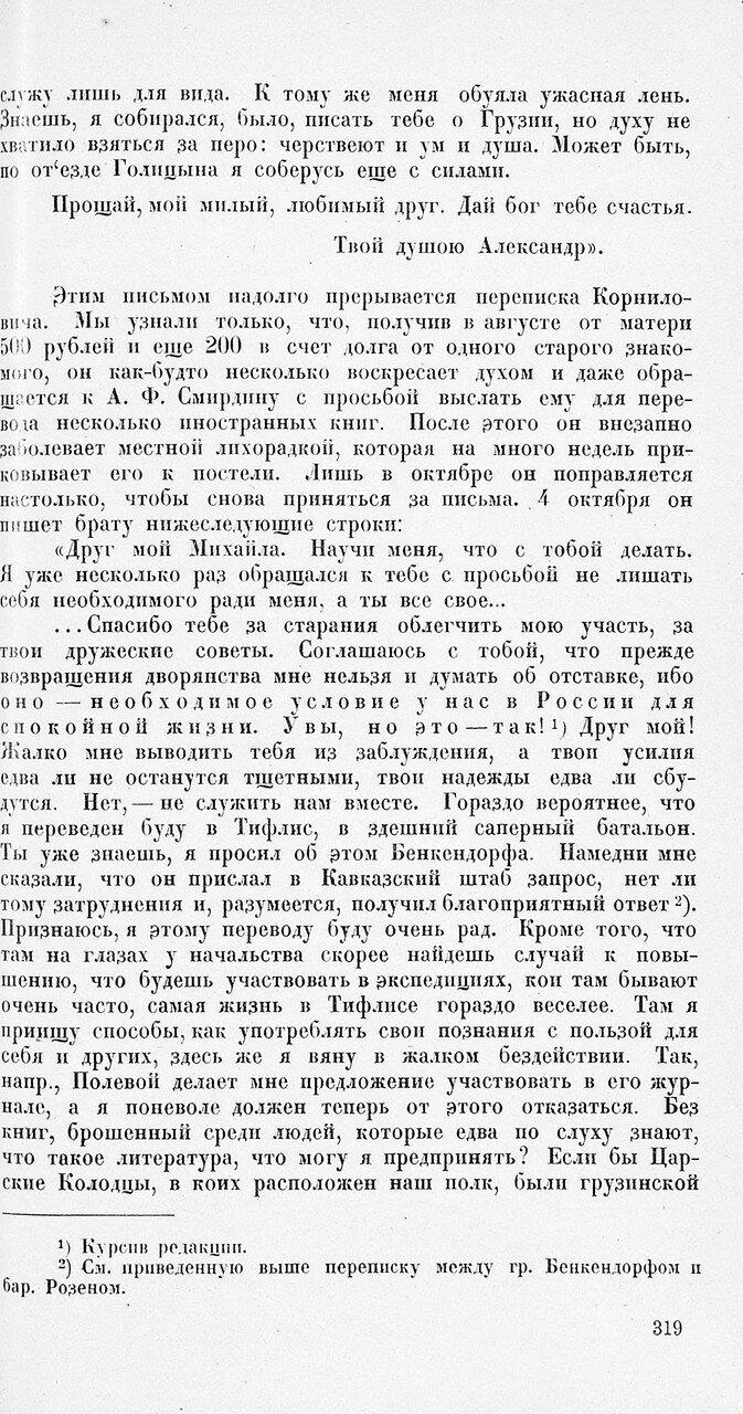 https://img-fotki.yandex.ru/get/893194/199368979.9b/0_213fb6_6fda0091_XXXL.jpg