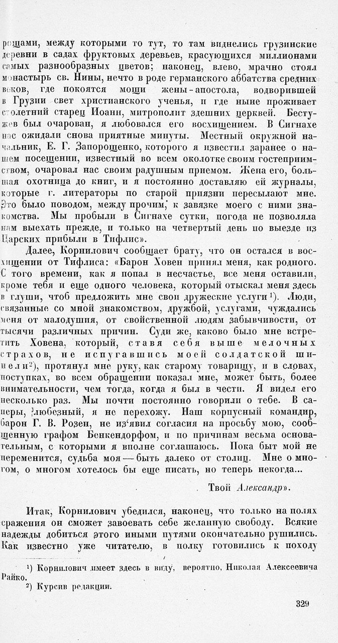 https://img-fotki.yandex.ru/get/893194/199368979.9b/0_213fc4_878660d0_XXXL.jpg