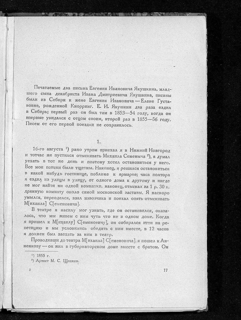 https://img-fotki.yandex.ru/get/893194/199368979.a0/0_21430c_bd2b86a8_XXXL.jpg