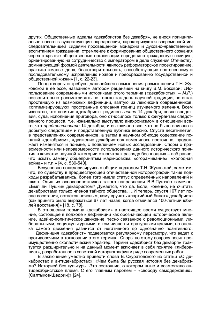 https://img-fotki.yandex.ru/get/893194/199368979.a5/0_214b0e_34bc81eb_XXXL.png