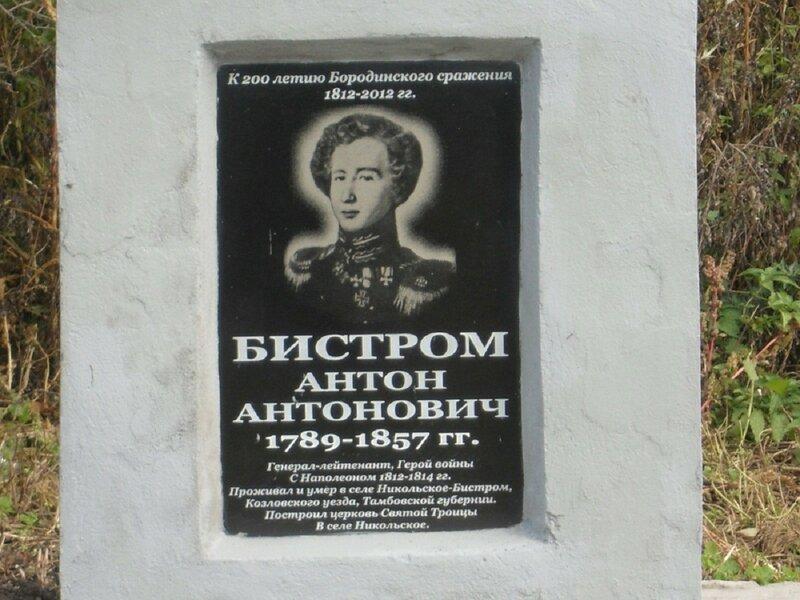 https://img-fotki.yandex.ru/get/893194/199368979.b9/0_217c3a_e5d33a85_XL.jpg
