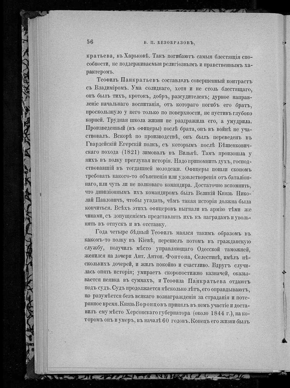 https://img-fotki.yandex.ru/get/893194/199368979.d4/0_21ddd7_b38b8f9a_XXXL.jpg