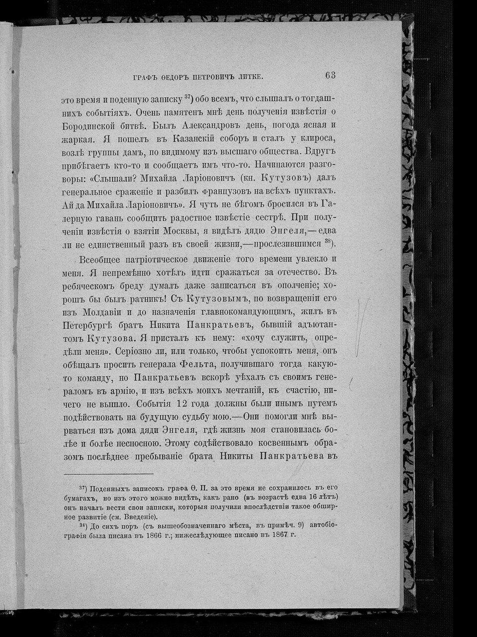 https://img-fotki.yandex.ru/get/893194/199368979.d4/0_21ddde_3195bed7_XXXL.jpg