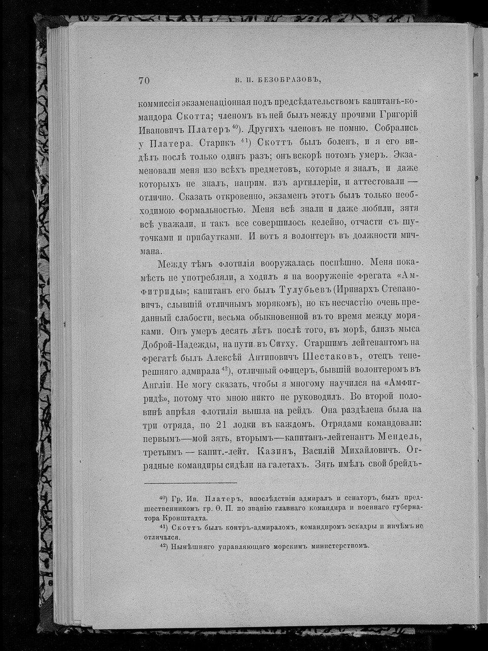 https://img-fotki.yandex.ru/get/893194/199368979.d4/0_21dde3_bc26cc2c_XXXL.jpg