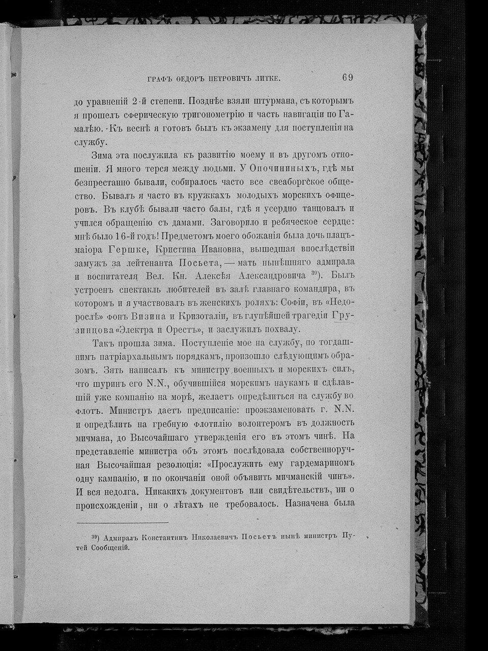 https://img-fotki.yandex.ru/get/893194/199368979.d4/0_21dde5_fa596ba4_XXXL.jpg
