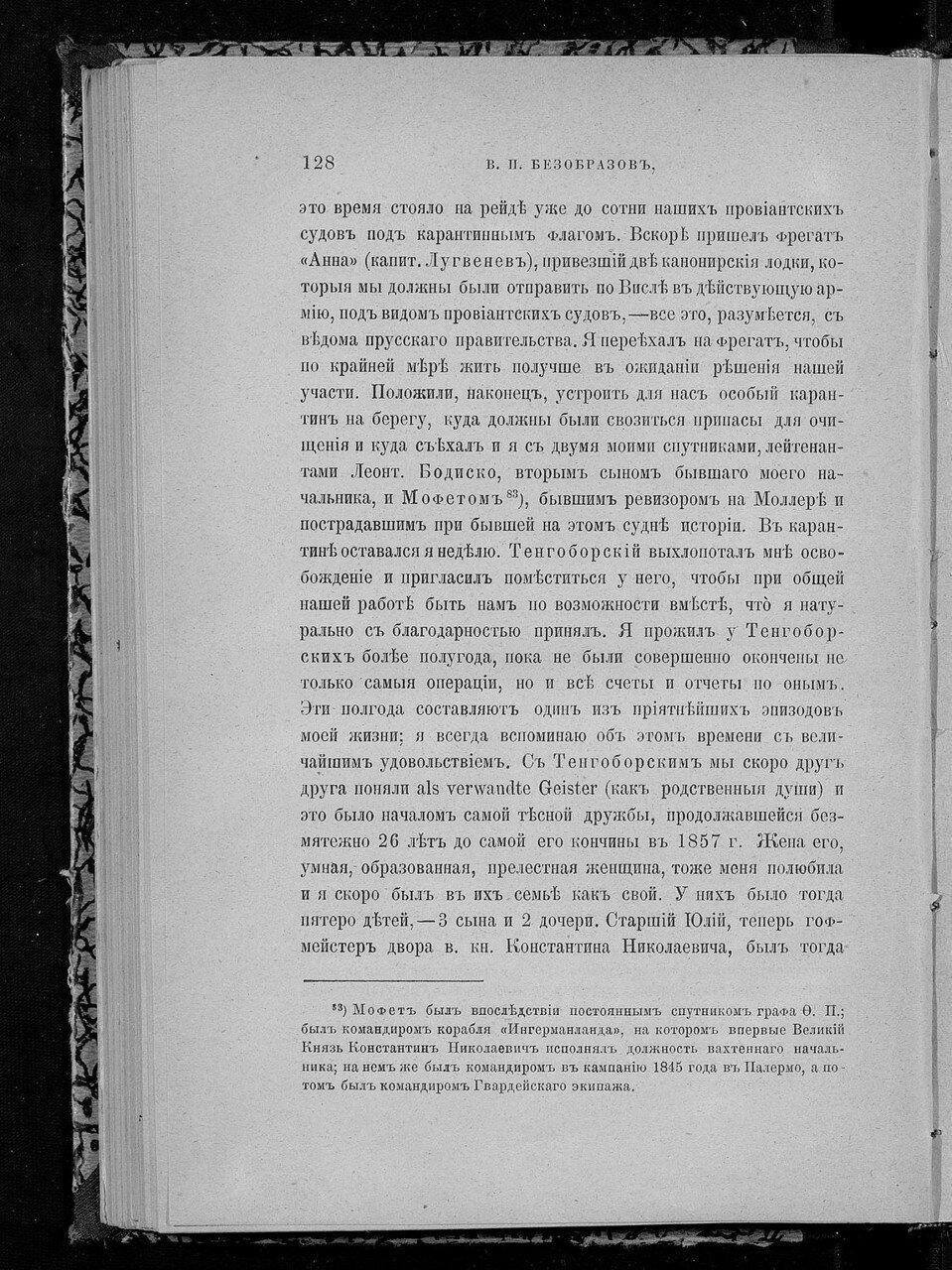 https://img-fotki.yandex.ru/get/893194/199368979.d5/0_21de1f_1844320a_XXXL.jpg