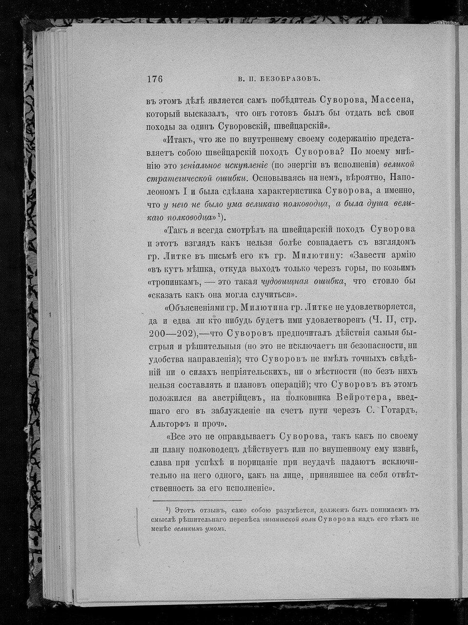 https://img-fotki.yandex.ru/get/893194/199368979.d6/0_21de4e_b2568763_XXXL.jpg