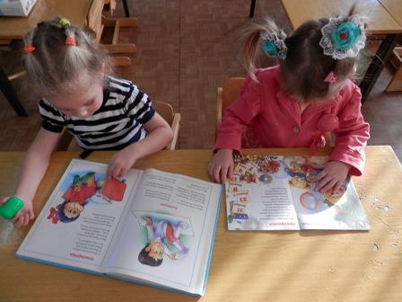 Кника в жизни дошкольника 3.JPG