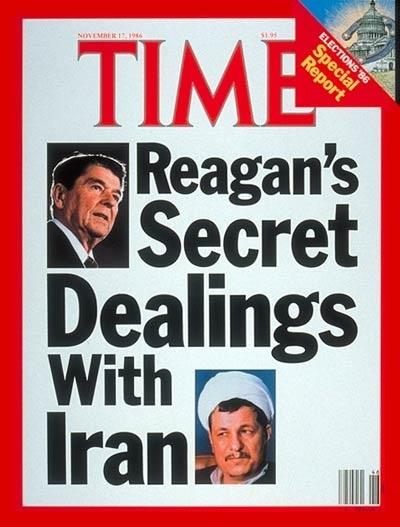 Иран-контрас (англ. Iran–Contra affair; также известен как «Ирангейт», по аналогии с «Уотергейтом»)