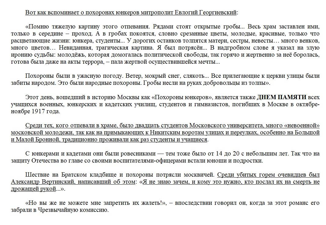 https://img-fotki.yandex.ru/get/893194/287625778.c/0_16827f_e5510e31_orig.jpg