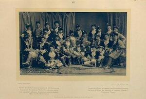 Группа офицеров Кавалергардского Имп. Марии Фёдоровны полка