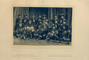 Группа офицеров Л. Гв. Конного полка