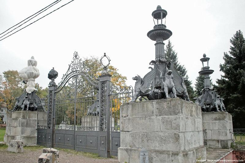 15А. Кузьминки парк. ворота усадьбы. 04.10.17.01..jpg
