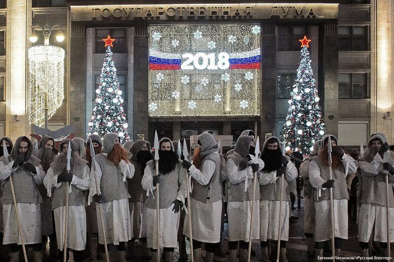 Тверская. Новый год. 01.01.18.27..jpg