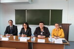 """Международная конференция """"Роль и место международного права..."""" на юридическом факультете"""