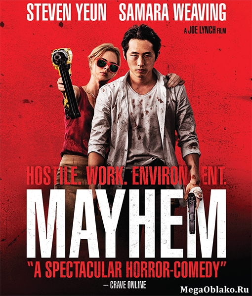 Погром / Mayhem (2017/WEB-DL/WEB-DLRip)