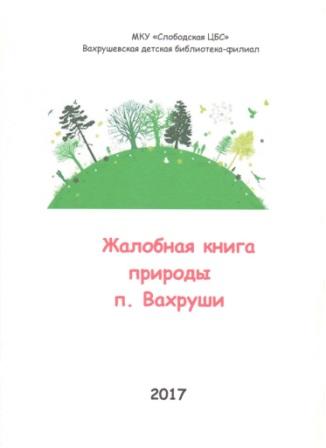 стр.1.1.jpg