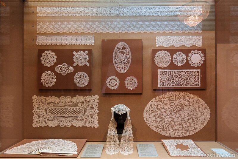 Образцы иностранного кружева, Музей кружева, Вологда
