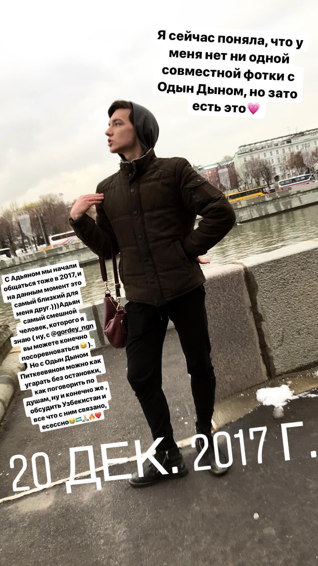 Полоски на узбекских штанах и секс