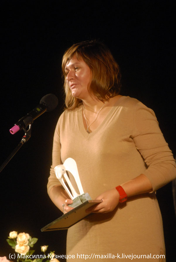 Наталья Мещанинова (Аритмия)
