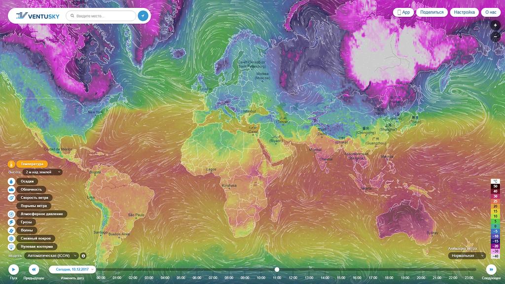 Ventusky — прогноз погоды на карте