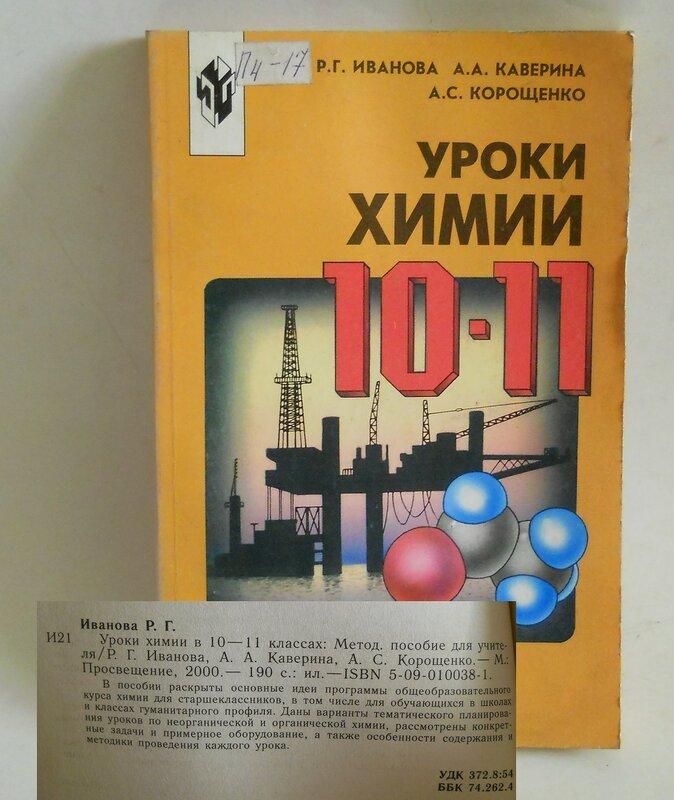 0_f5b85_23d07047_XL.jpg