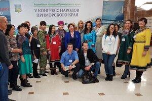 Конгресс народов Приморья объединил представителей всех национальностей