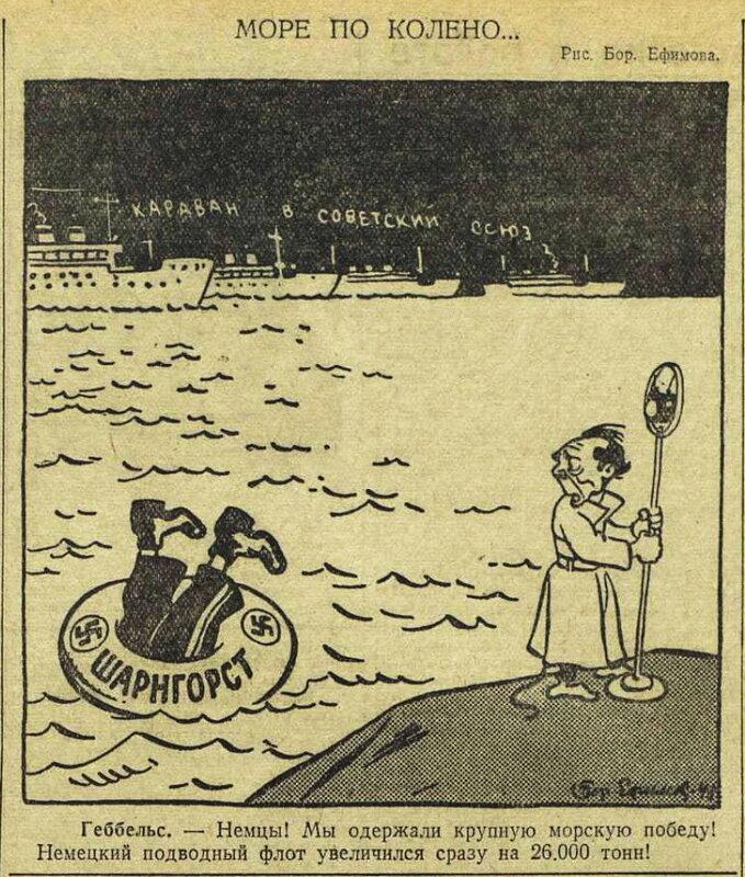 Красная звезда, 30 декабря 1943 года