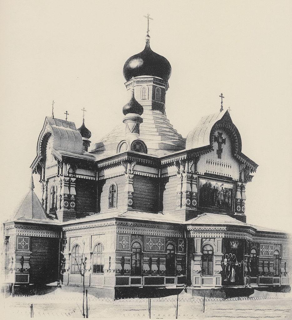 Храм Преподобного Сергия Радонежского в 1900-х годах
