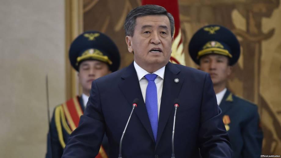 В Кыргызстане состоялась инаугурация президента Жээнбекова