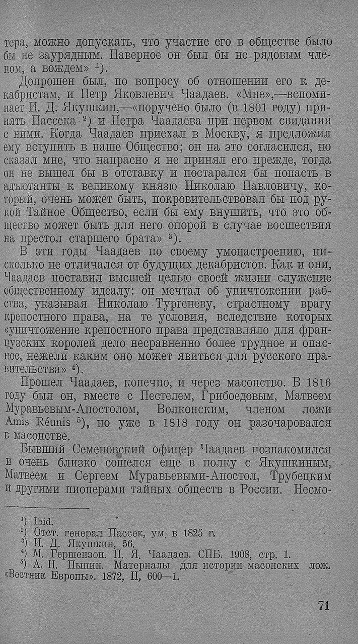 https://img-fotki.yandex.ru/get/893240/199368979.90/0_20f6b2_9ccb618e_XXXL.jpg