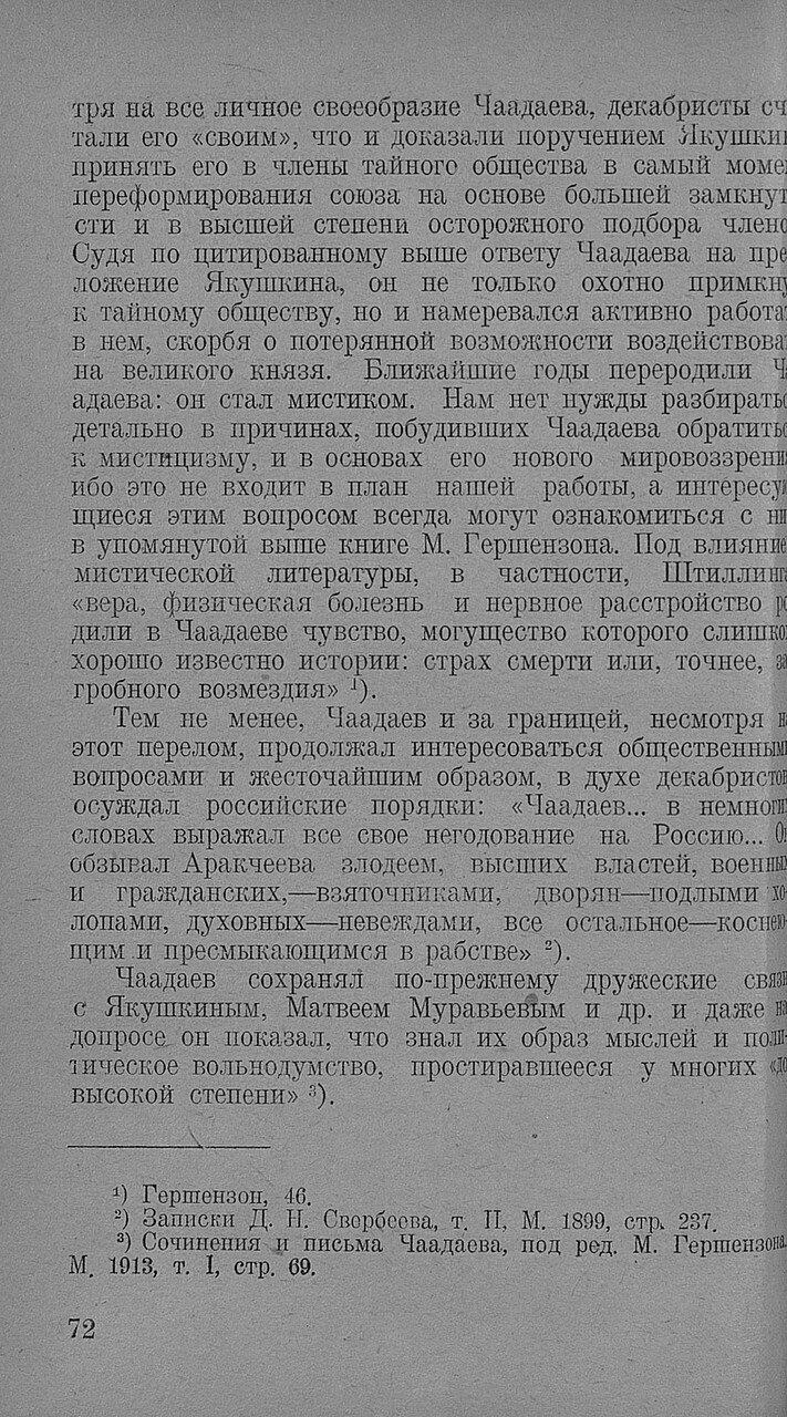https://img-fotki.yandex.ru/get/893240/199368979.90/0_20f6b3_f9398566_XXXL.jpg