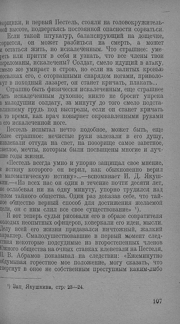 https://img-fotki.yandex.ru/get/893240/199368979.91/0_20f6d6_d48a8f3_XXXL.jpg
