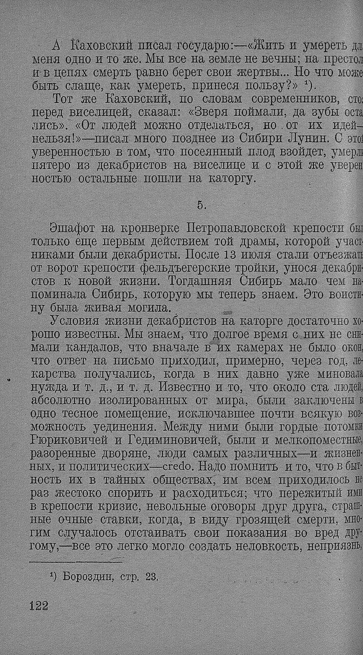 https://img-fotki.yandex.ru/get/893240/199368979.91/0_20f6e5_8ee45e9a_XXXL.jpg
