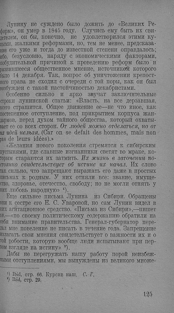https://img-fotki.yandex.ru/get/893240/199368979.91/0_20f6e8_a0dd8ba6_XXXL.jpg