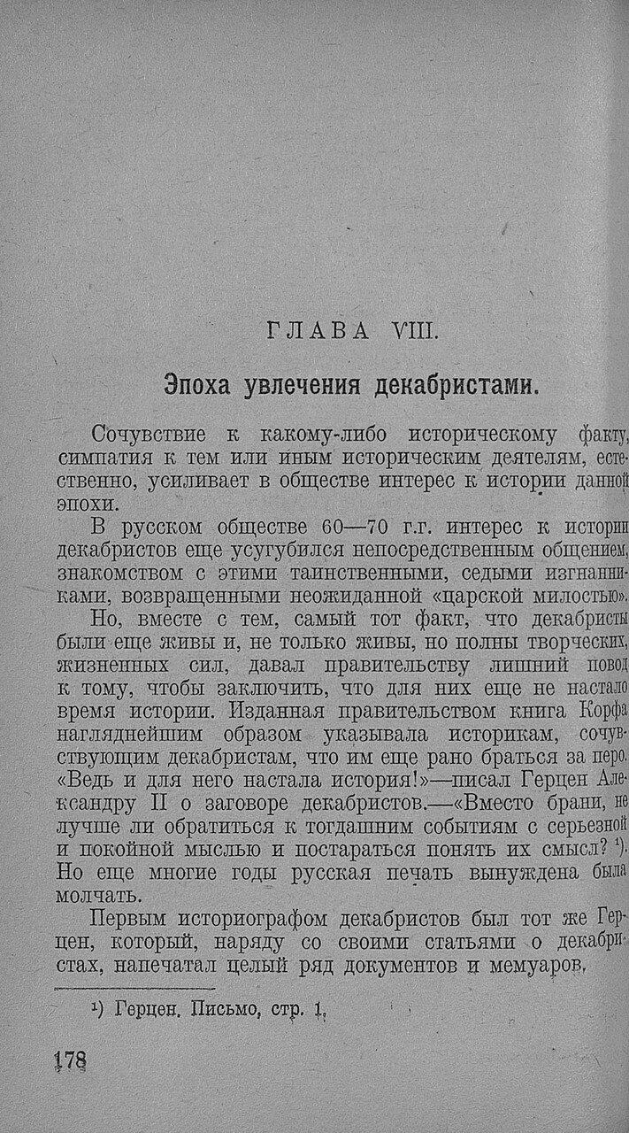 https://img-fotki.yandex.ru/get/893240/199368979.92/0_20f71c_577f633e_XXXL.jpg