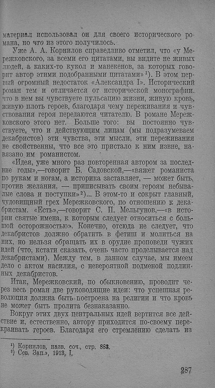 https://img-fotki.yandex.ru/get/893240/199368979.94/0_20f78b_229bde4d_XXXL.jpg