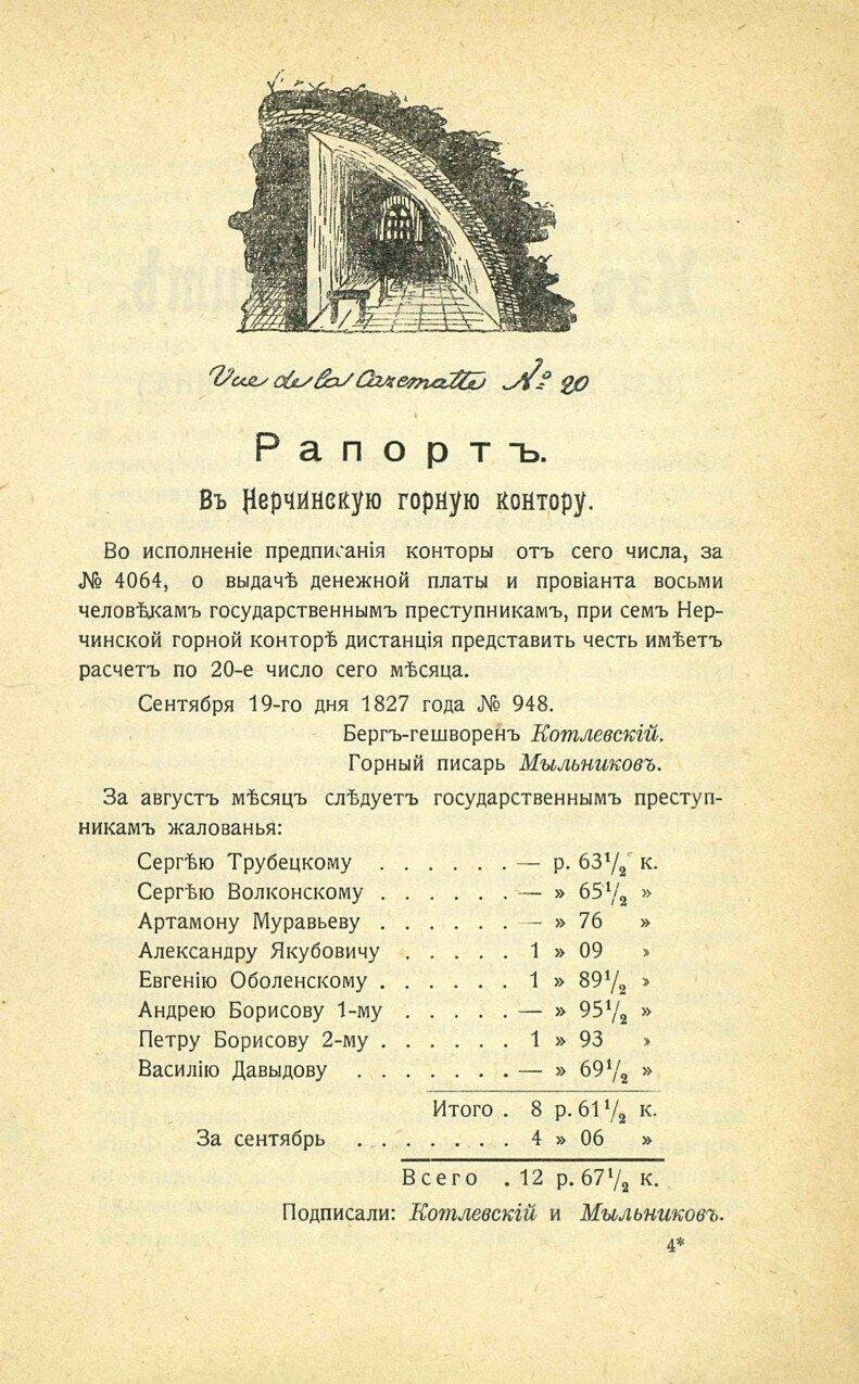 https://img-fotki.yandex.ru/get/893240/199368979.9e/0_2140ed_fb217565_XXXL.jpg
