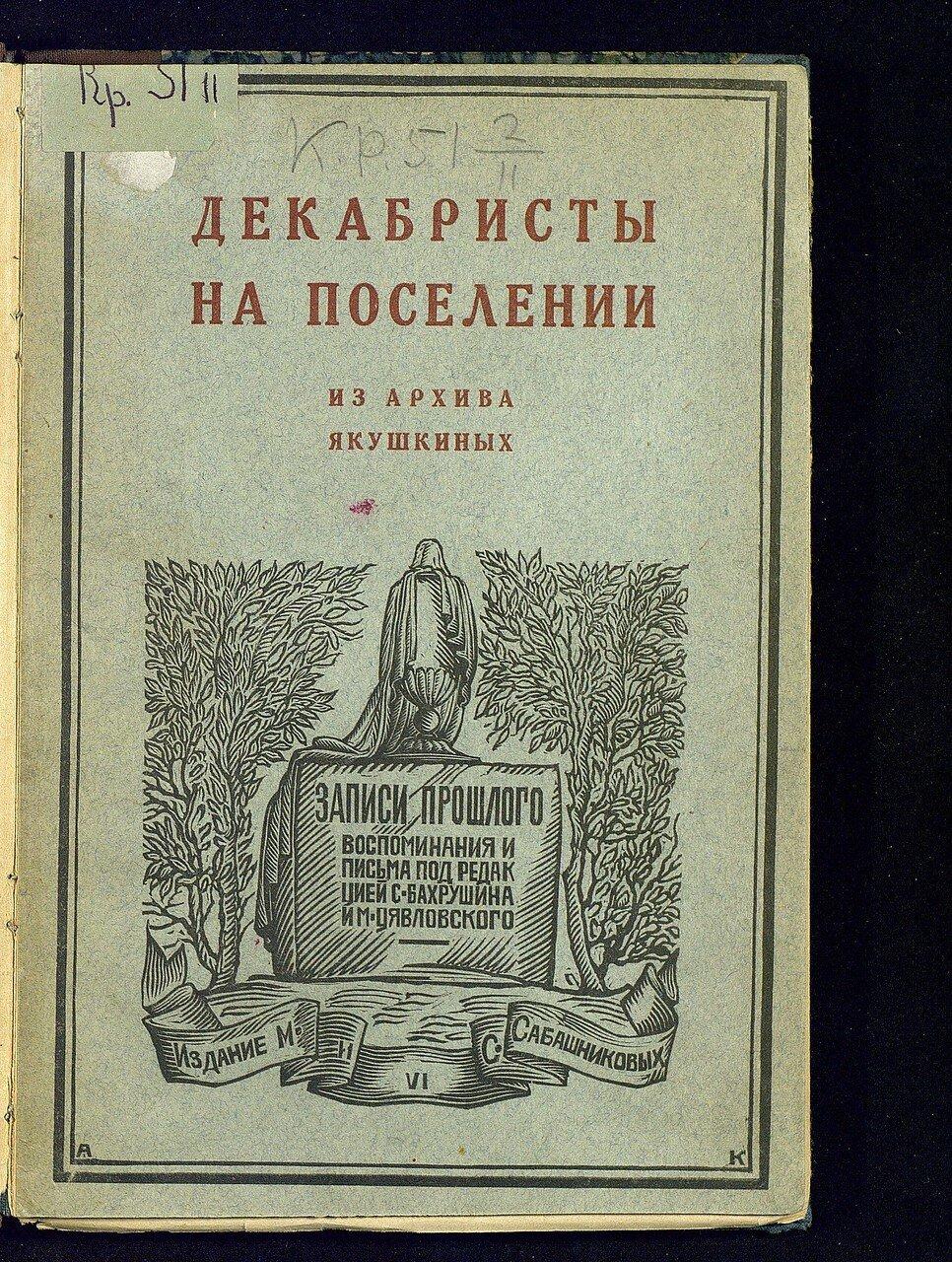 https://img-fotki.yandex.ru/get/893240/199368979.a0/0_214302_7e0a2cf8_XXXL.jpg