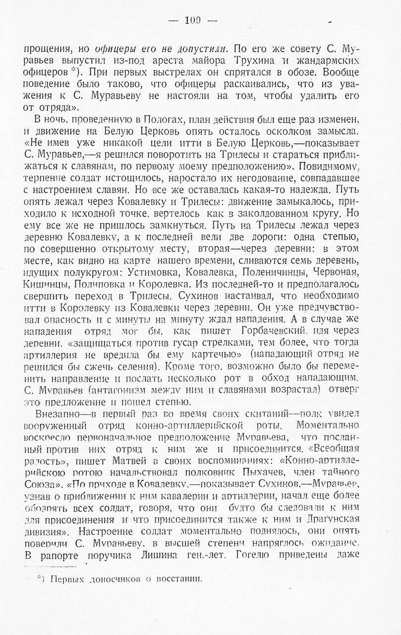 https://img-fotki.yandex.ru/get/893240/199368979.b5/0_2179e3_ad4541b5_XXXL.jpg