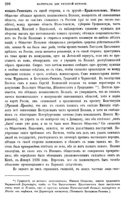 https://img-fotki.yandex.ru/get/893240/199368979.b6/0_217a0b_2461bb7b_XL.jpg