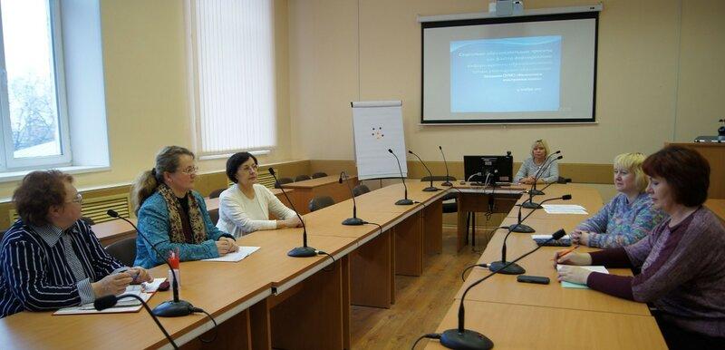 Заседание ОУМО «Филология и иностранные языки»