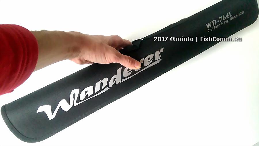Купить спиннинг Hearty Rise Wanderer WD-764L