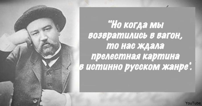 Рассказ А. Куприна. Написан 100 лет назад, а не вчера (1 фото)