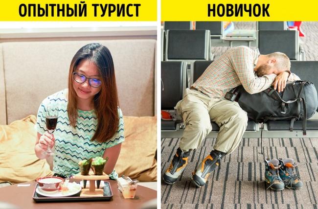 © depositphotos     Многие аэропорты приглашают обычных пассажиров воспользоваться лаундж