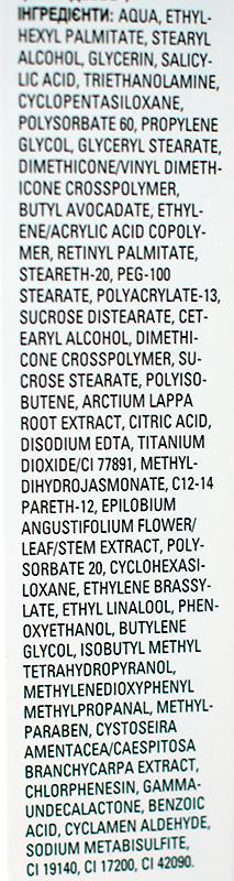 mary-kay-clearproof-gel-mask-toner-serum-cream-гель-тоник-маска-сыворотка-крем-отзыв11.jpg